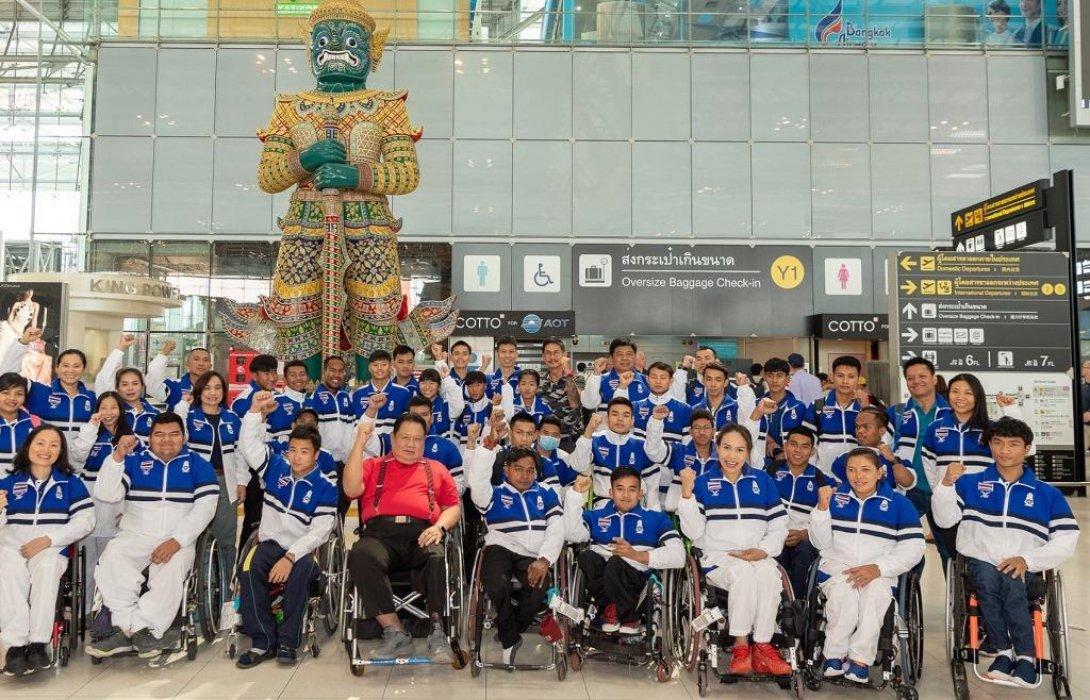 """""""ประมุขพาราไทย""""ส่ง""""นักกีฬา""""ถึงสนามบินก่อนบินลุยศึกใหญ่""""ชิงตั๋วพาราลิมปิก""""ที่ ดูไบ"""