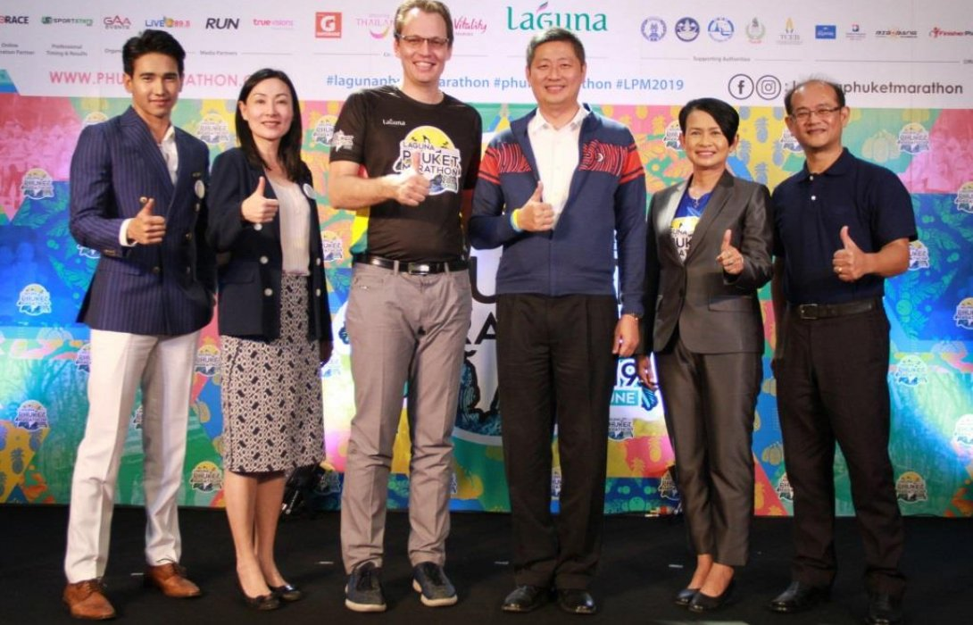 """วิ่งมาราธอน ลากูน่า ภูเก็ต 2019 จัดยิ่งใหญ่""""เดสติเนชั่น มาราธอน""""ที่ใหญ่ที่สุดในเอเชียอาคเนย์"""