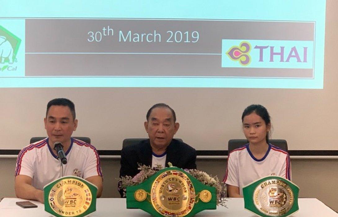 """""""บิ๊กโก""""เปิดโครงการ WBC Muaythai Youth Cares  มอบโอกาสทางการศึกษาให้แก่ นักมวยเยาวชน"""