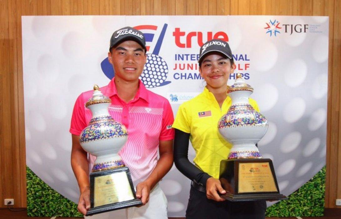 สวิงเด็กไทยสุดเจ๋งคว้าแชมป์ทรู อินเตอร์เนชั่นแนล จูเนียร์ กอล์ฟ แชมเปี้ยนชิพ 2019