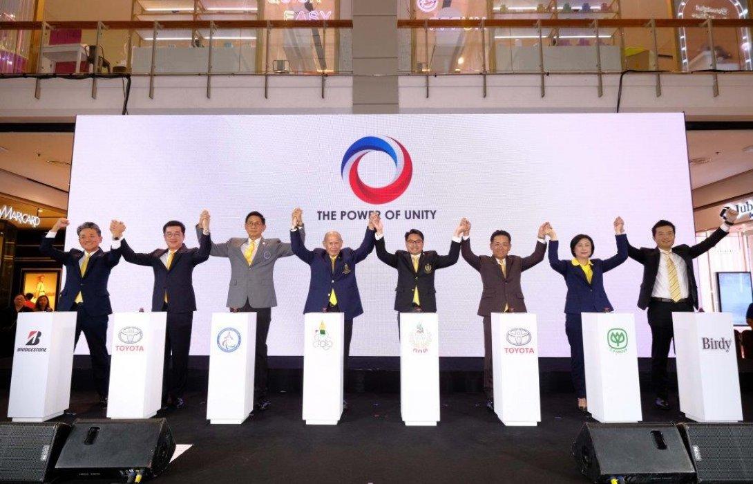 โตโยต้า ผนึกกำลัง กลุ่มพันธมิตร หนุนฮีโร่นักกีฬาไทย เตรียมพร้อมสู่โอลิมปิกและพาราลิมปิก2020