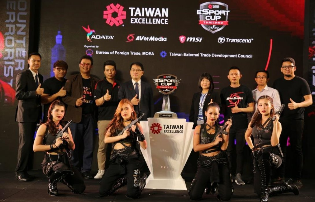 Taiwan Excellence โชว์นวัตกรรมใหม่สุดล้ำเพื่อกีฬาอีสปอร์ต