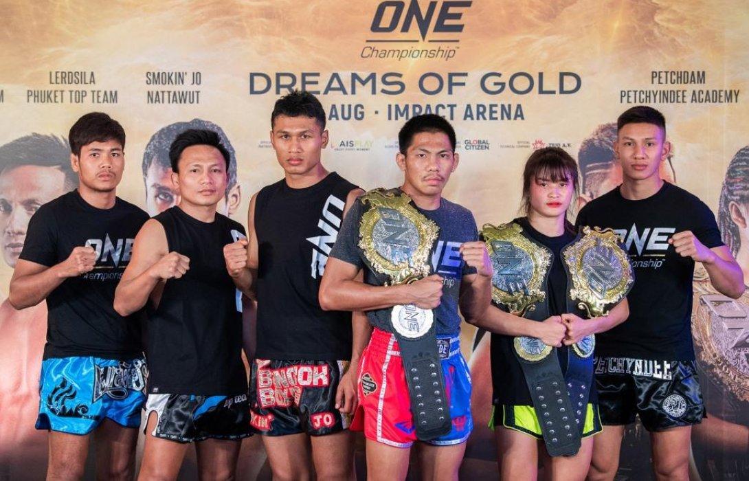 เพชรดำ-แสตมป์ นำทัพกำปั้นไทย โชว์แกร่ง ก่อนศึก ONE : DREAMS OF GOLD
