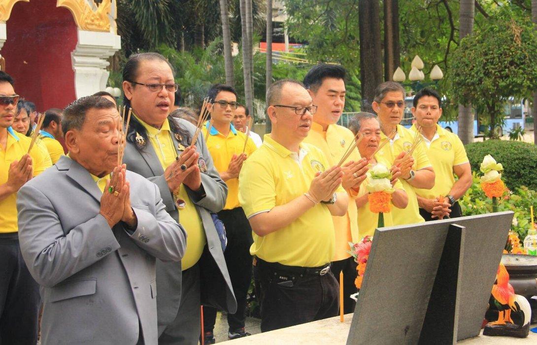 สมาคมเพาะกายทำบุญครบรอบ 66 ปี-เตรียมเป็นเจ้าภาพจัดประชุมใหญ่เอเชีย