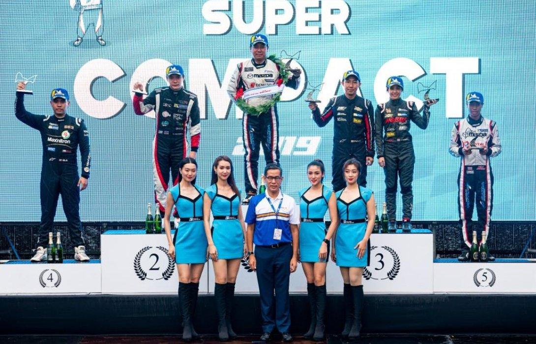 มาสด้า คว้าแชมป์ 2 สนามรวด ไทยแลนด์ ซูเปอร์ ซีรี่ส์ 2019