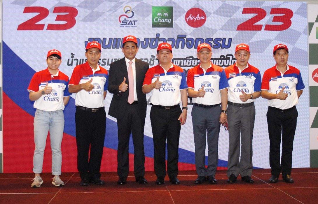 'กกท.'จับมือ'น้ำแร่ธรรมชาติตราช้าง' และ 'ไทยแอร์เอเชีย'ร่วมเชียร์นักแข่งไทย 'อเล็กซ์-อัลบอน'