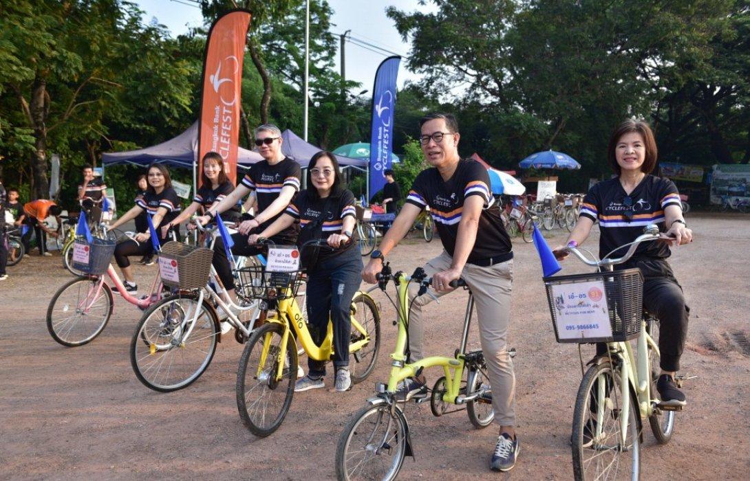 """ธนาคารกรุงเทพ จัดเวิร์กช็อป""""Road to Bangkok Bank CycleFest""""เรียนรู้เทคนิคปั่นจักรยานผสานท่องเที่ยว"""