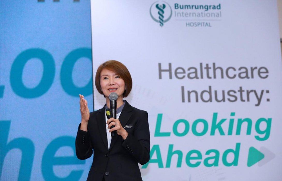 บำรุงราษฎร์ ชู Medical technology ตั้งเป้าผู้นำด้านบริบาลสุขภาพแบบองค์รวมระดับโลก ในอีก 3 ปีข้างหน้า