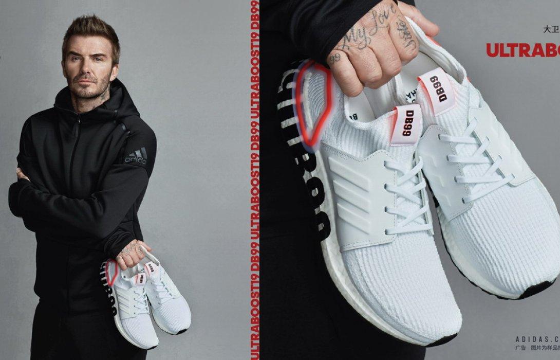 อาดิดาส จับมือ เดวิด เบ็คแฮมร่วมออกแบบรองเท้ารุ่นพิเศษ ULTRABOOST 19 DB99