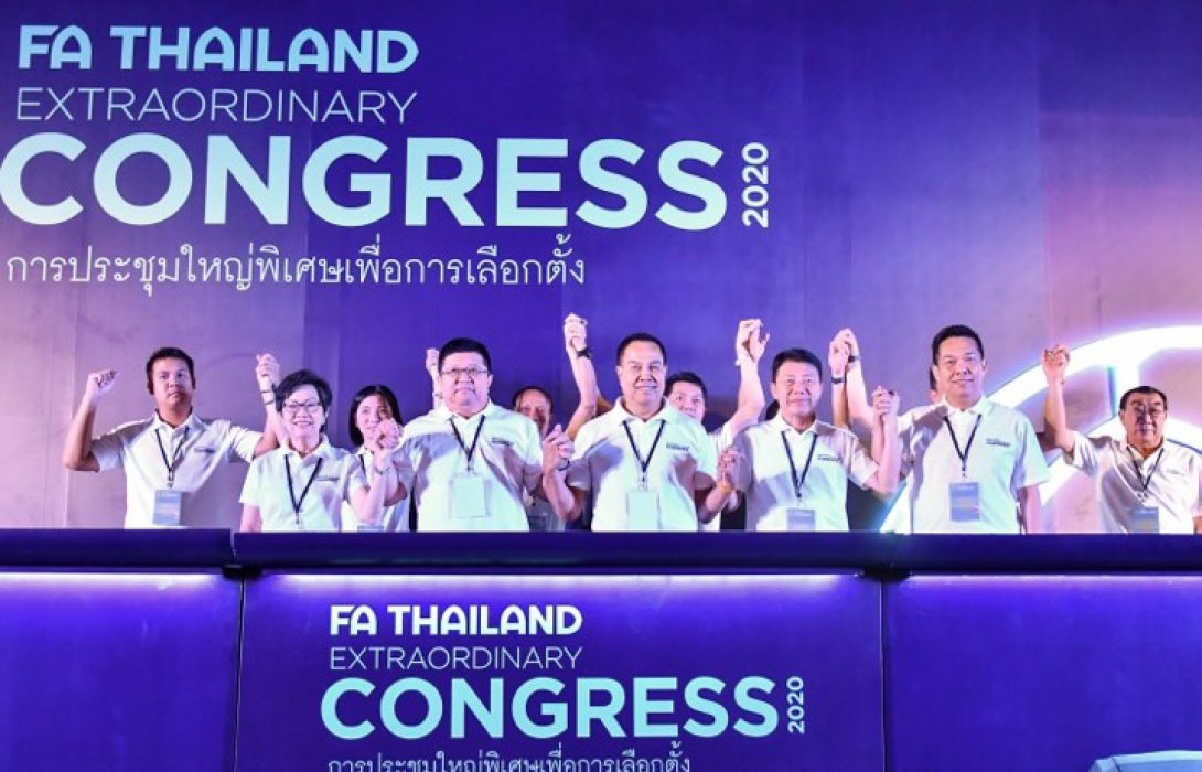 พล.ต.อ.ดร.สมยศ พุ่มพันธุ์ม่วง ได้รับเลือกเป็นนายกสมาคมกีฬาฟุตบอลแห่งประเทศไทย สมัยที่ 2