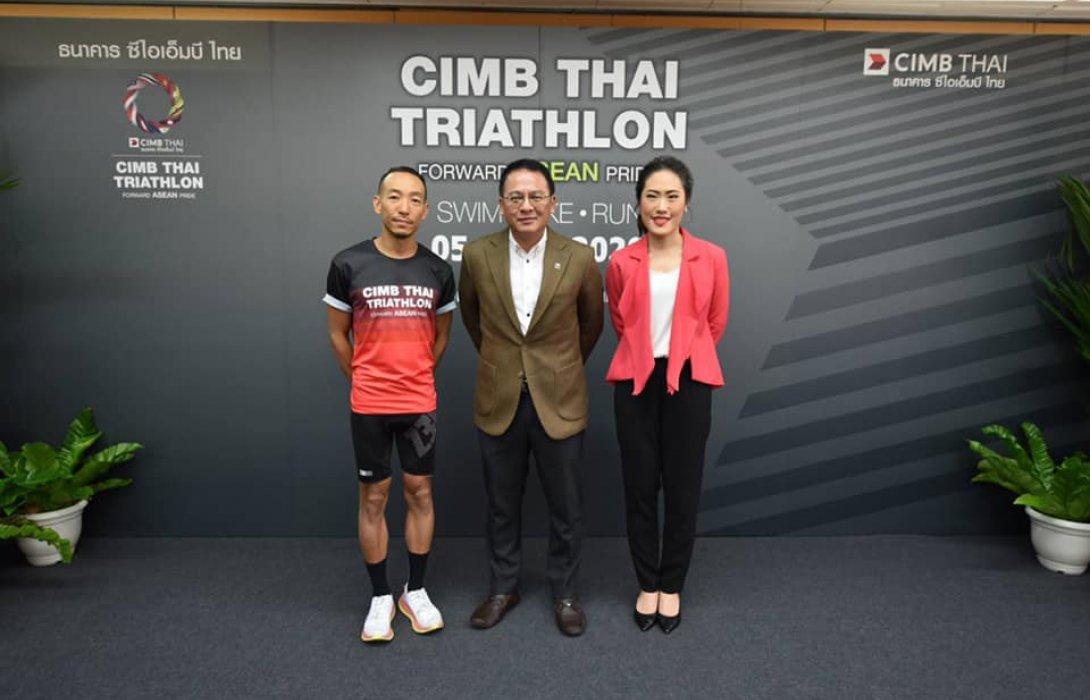 ซีไอเอ็มบี ไทย ชวนลงทุนกับสุขภาพ จัดไตรกีฬา CIMB THAI TRIATHLON FORWARD ASEAN PRIDE