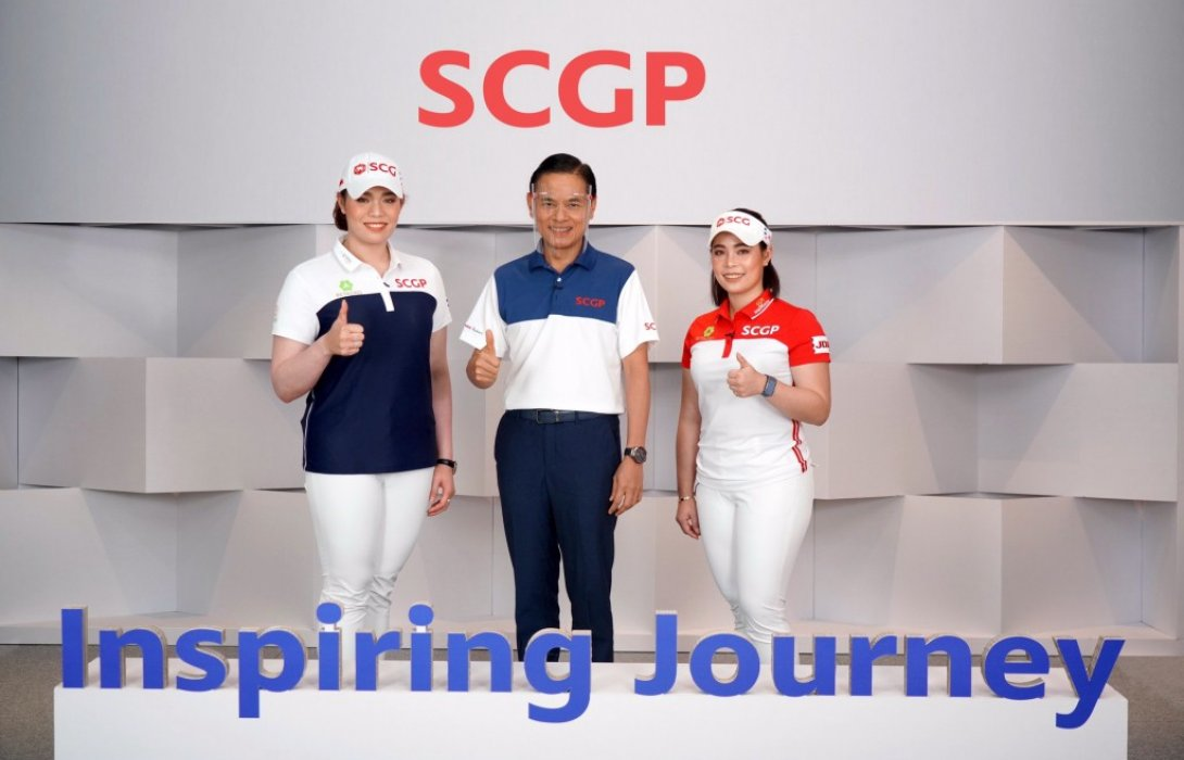 "SCGPหนุน ""โปรโม – โปรเม""ดวลวงสวิงLPGA 2021 ต้นแบบคนรุ่นใหม่ส่งต่อแรงบันดาลใจ"