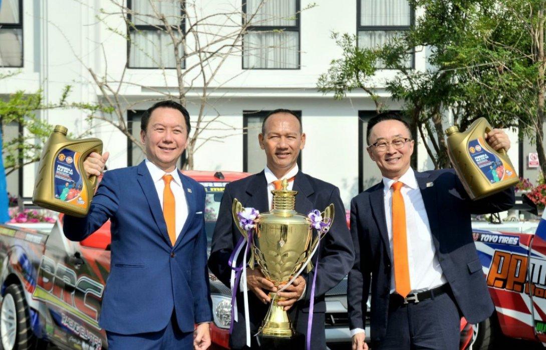Gulf ประกาศชัยชนะรายการแข่ง Isuzu One Make Race