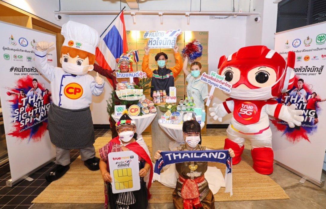 """เครือซีพี จัดเต็มเสบียงอาหารเพื่อสุขภาพ ซิมโรมมิ่ง ทัพนักกีฬาไทย สู้ศึก""""โอลิมปิก-พาราลิมปิกเกมส์"""""""