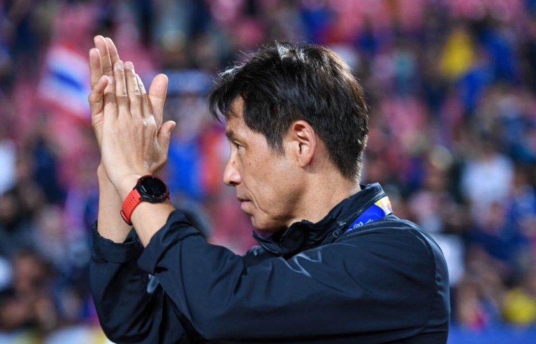 สมาคมฟุตบอลฯ แจ้งการยุติสัญญา อากิระ นิชิโนะ หัวหน้าผู้ฝึกสอนทีมชาติไทย ชุดใหญ่
