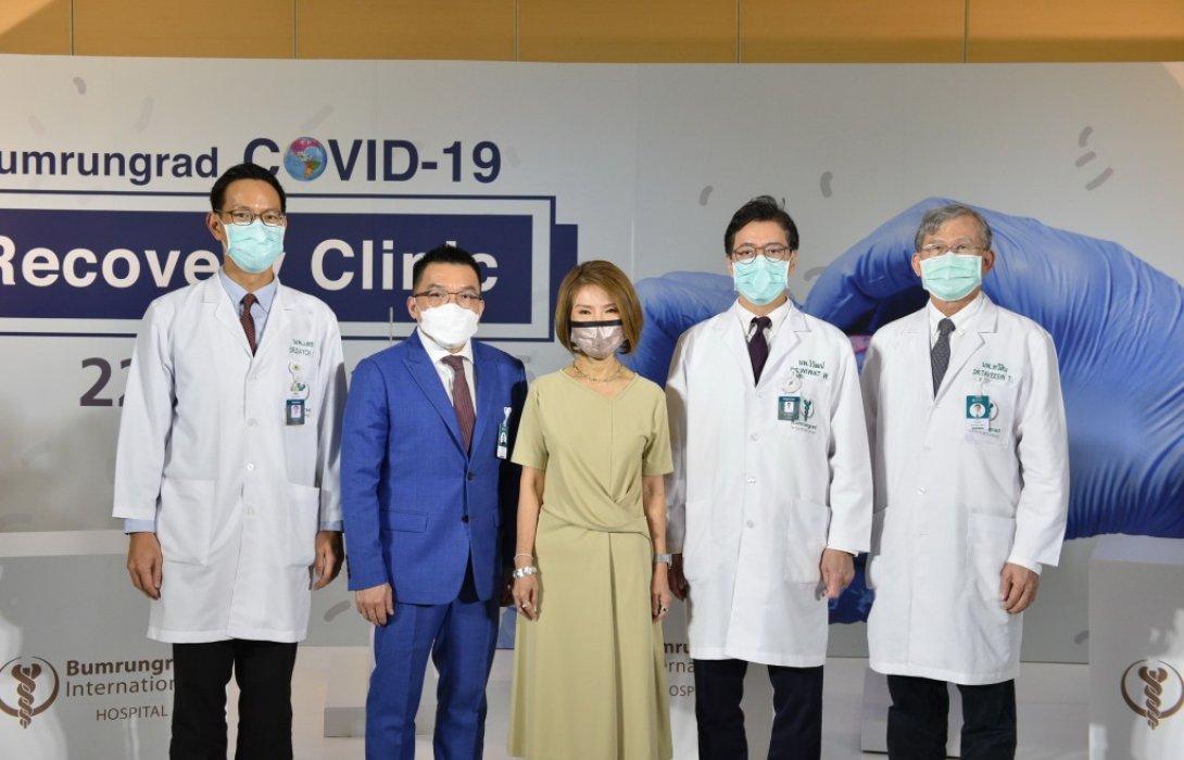 บำรุงราษฎร์ เปิด'Bumrungrad COVID-19 Recovery Clinic'ให้บริการครอบคลุมในทุกมิติโควิด-19