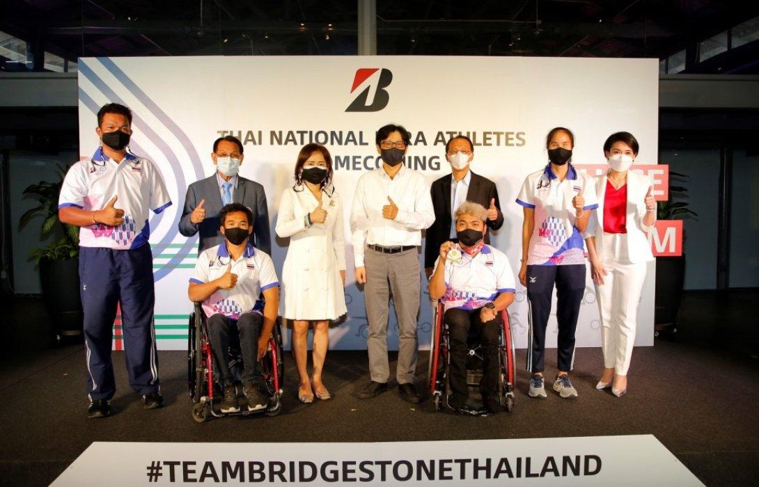 บริดจสโตน ร่วมยินดี 4 นักกีฬาพาราลิมปิกทีมชาติไทยพร้อมส่งมอบ100,000บาท
