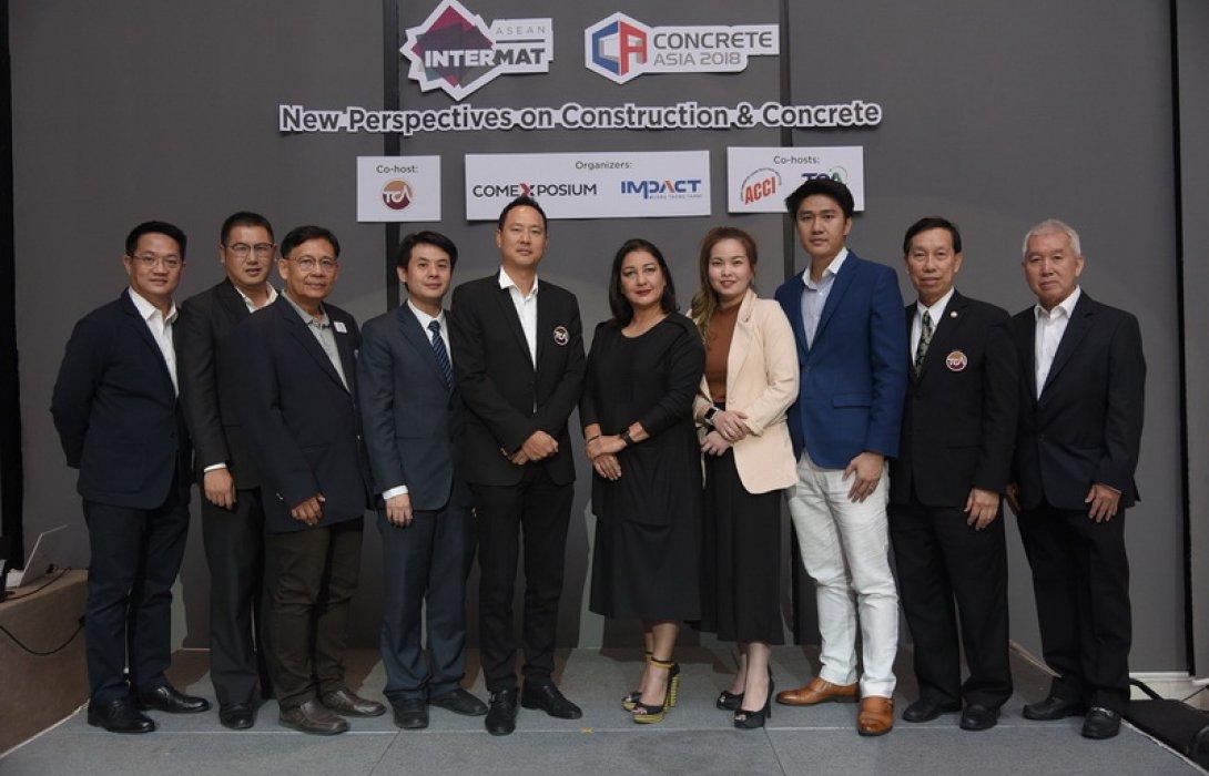 อิมแพ็คพลิกโฉม INTERMAT ASEAN และ Concrete Asia รวม 2 งานก่อสร้างยักษ์ใหญ่