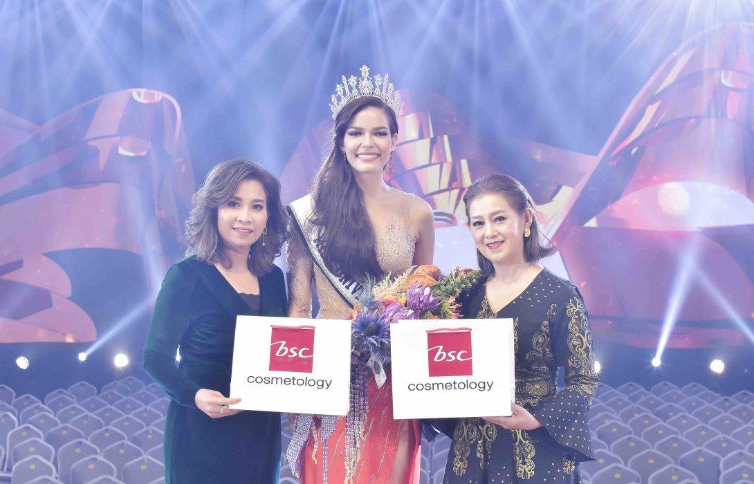 BSC แสดงความยินดี ฟ้าใส ปวีณสุดา มงลง  Miss Universe Thailand 2019