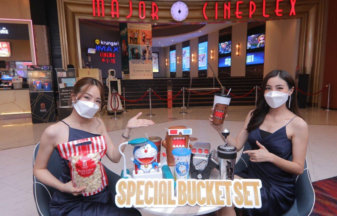 """""""เมเจอร์ ฯ"""" แนะนำ Special Bucket Set กับ Domo Bucket Set  พร้อมนำ Fast&Furious; 9 และ Doraemon Time Machine Set คัมแบ็ค"""