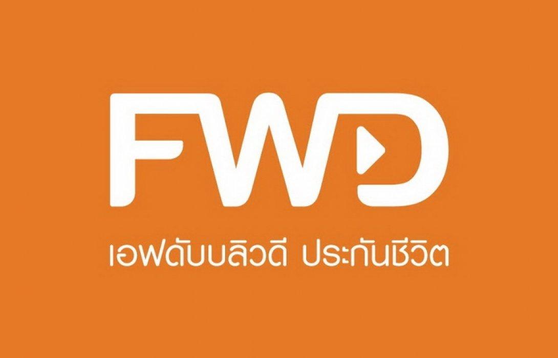 เอฟดับบลิวดี กรุ๊ป แต่งตั้ง ปรมาศิริ มโนลม้าย  เป็นประธานเจ้าหน้าที่บริหาร เอฟดับบลิวดี ประเทศไทย