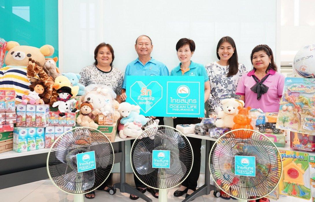 """""""รักการออม"""" ปลูกฝังเด็กไทยใส่ใจการออม โดย OCEAN LIFE ไทยสมุทรฯ"""