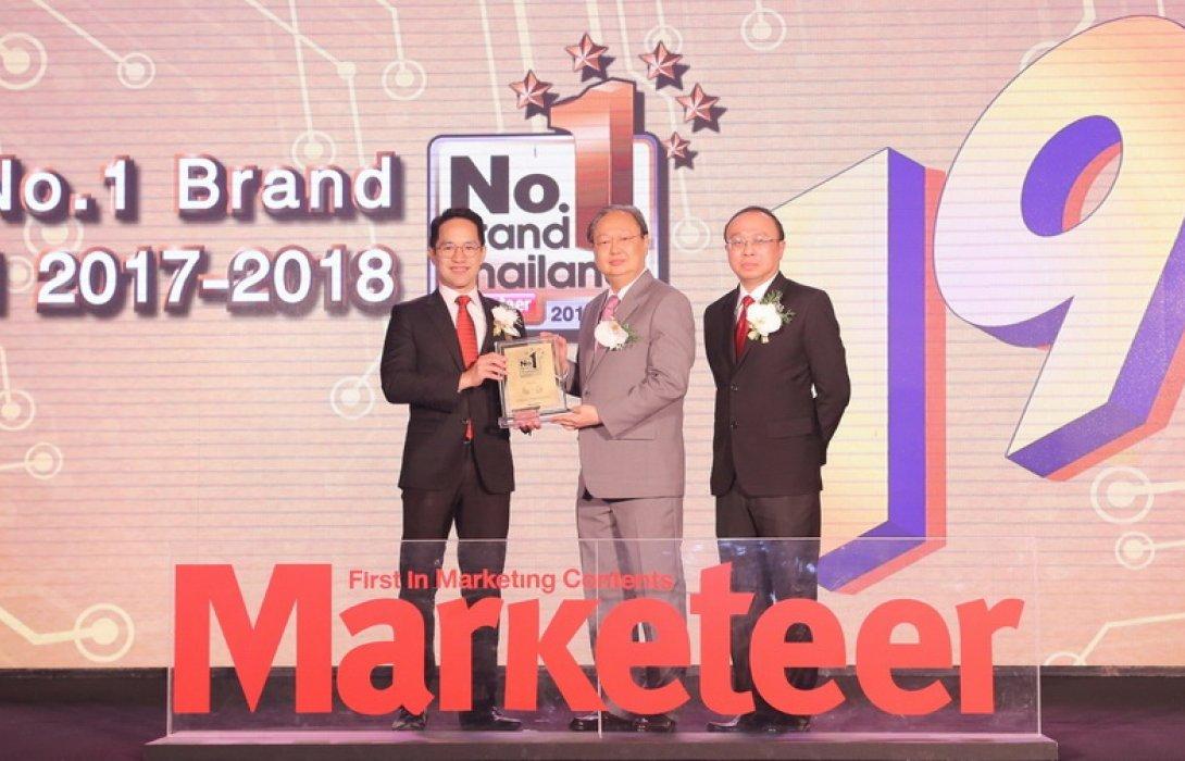 """เอไอเอประเทศไทยครองแชมป์ """"แบรนด์ยอดนิยมอันดับ 1 ของประเทศไทย"""" (MARKETEER No.1 Brand Thailand 2018) ติดต่อกันเป็นปีที่ 8"""