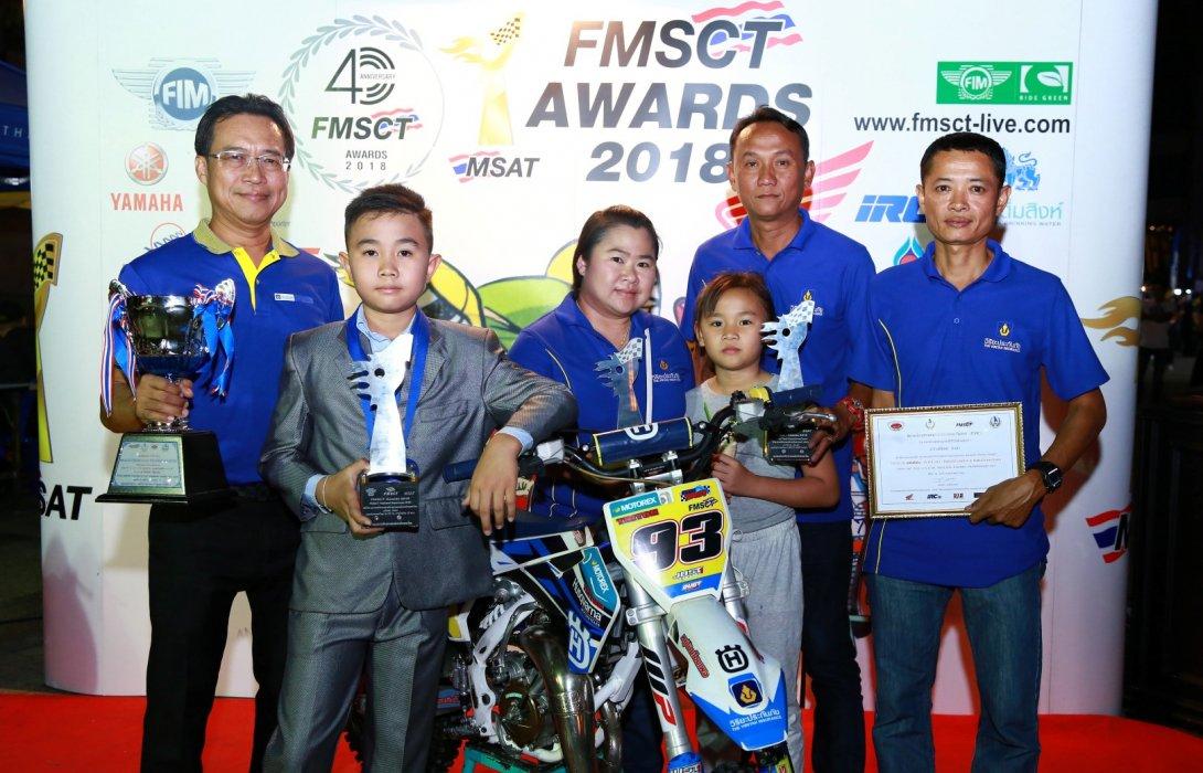 วิริยะประกันภัย ร่วมยินดีเยาวชนไทยคว้าแชมป์ FMSCT Thailand Supercross 2018