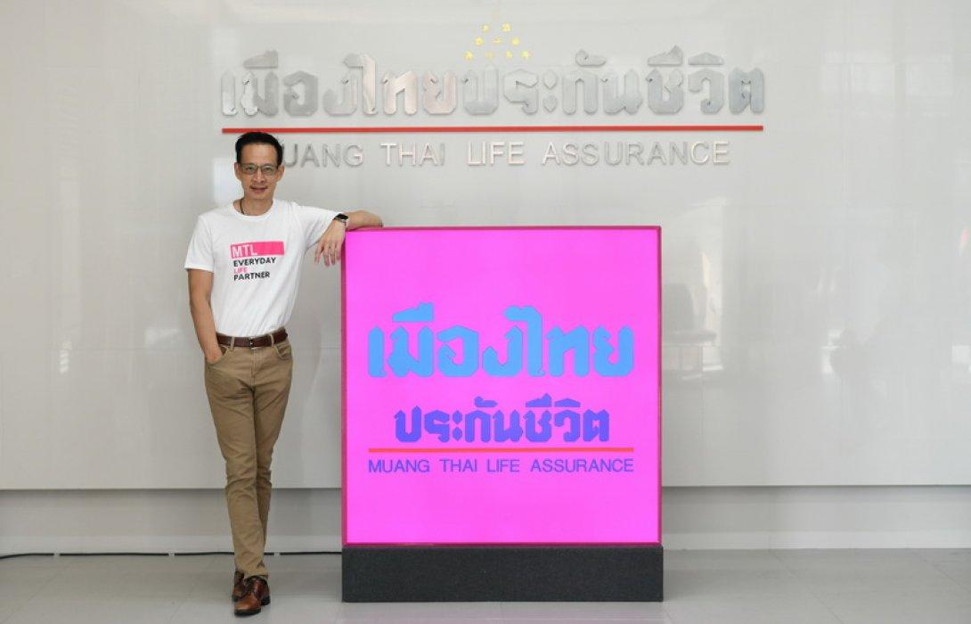 เมืองไทย Smile Club มอบสิทธิประโยชน์เดือนแห่งความรัก ชวนสมาชิกฯ เติมความหวานแทนคำบอกรัก กับหลากหลายเมนูแสนหวาน