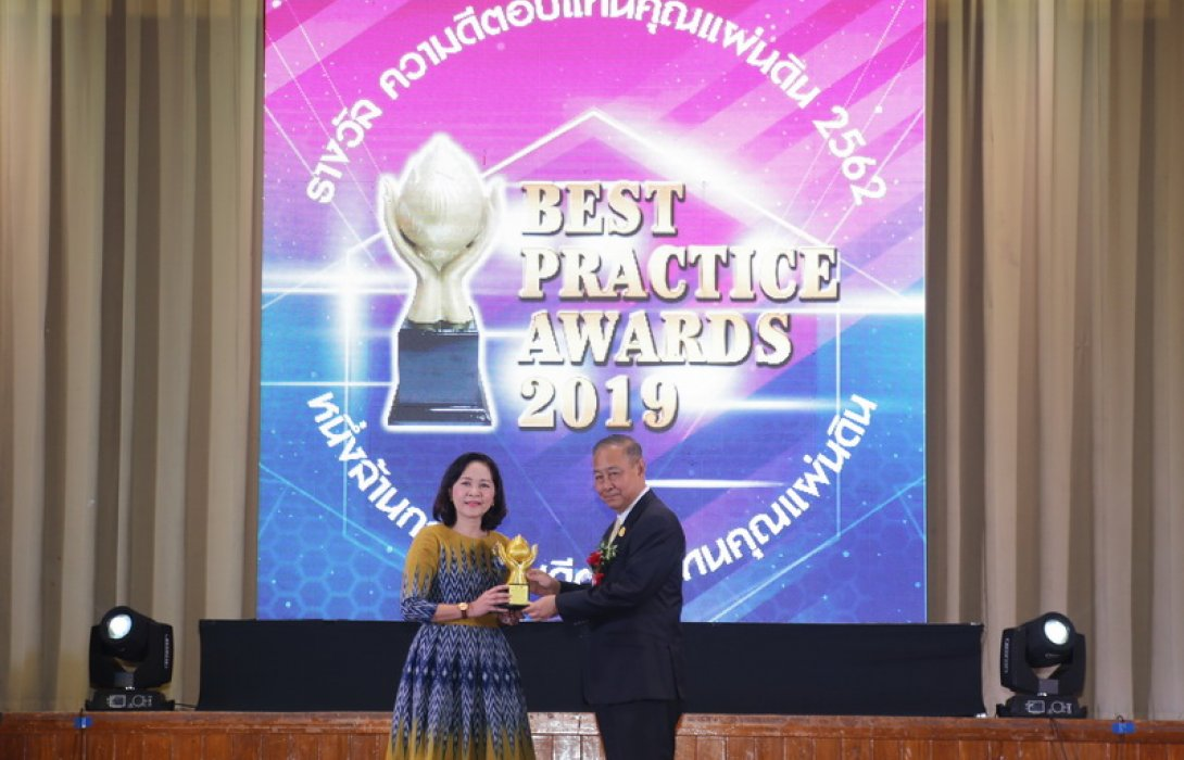 เอไอเอ ประเทศไทย รับรางวัล ความดีตอบแทนคุณแผ่นดิน ประจำปี 2562  สาขา บริษัทประกันชีวิตที่ทำคุณประโยชน์ต่อสังคม