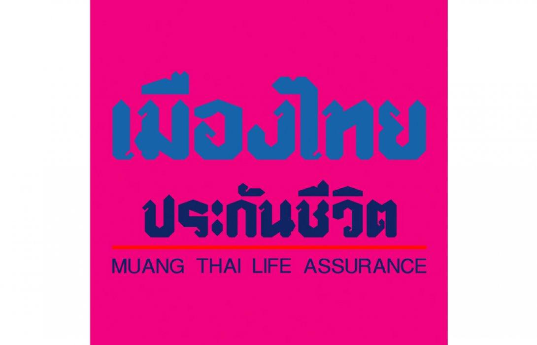 เมืองไทยประกันชีวิตปล่อยทีเด็ดเพิ่ม 2 กองทุนเสริมทัพยูนิตลิงค์