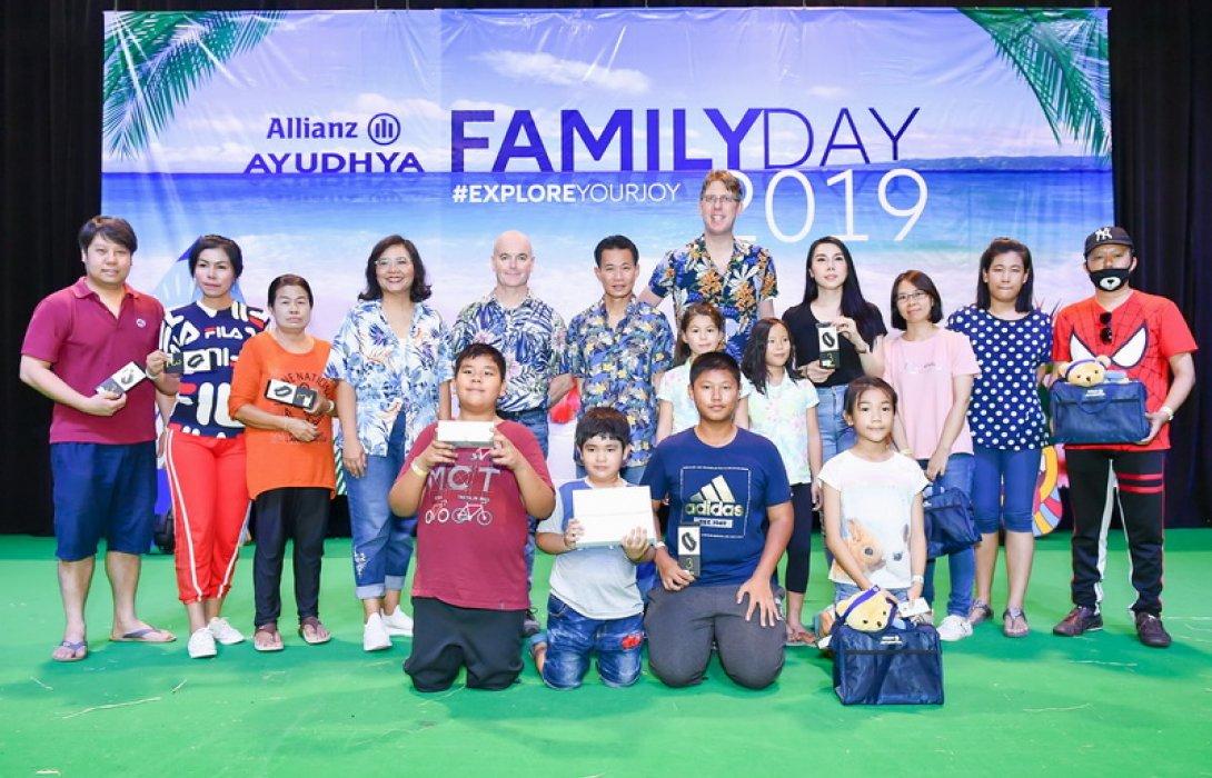 """อลิอันซ์ อยุธยา จัดกิจกรรมวันครอบครัว ส่งมอบความสุขแก่ลูกค้าคนพิเศษ """"Family Day 2019  Happy Aloha"""""""
