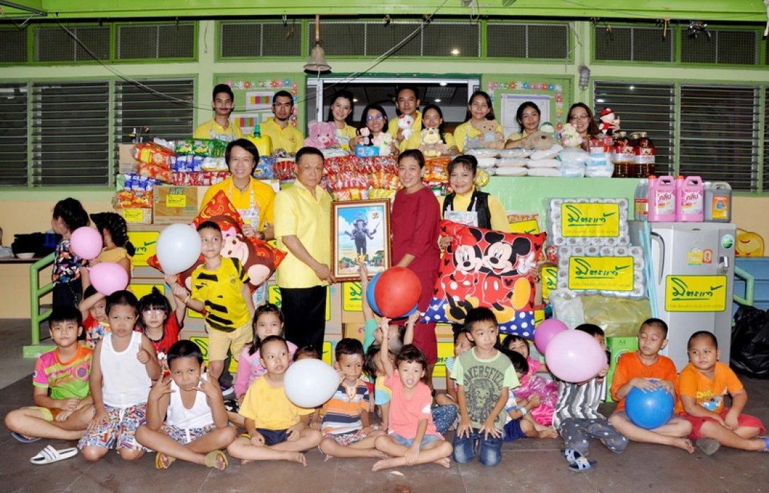 มิตรแท้สังคมไทย...สู่บ้านครูเชาว์ มิตรแท้ฯ รักน้องห่วงน้อง ครั้งที่ 2