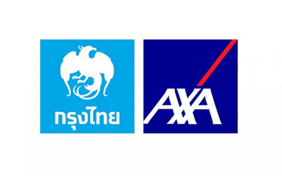 """กรุงไทย-แอกซ่า ประกันชีวิต ร่วมงาน """"มหกรรมการเงิน Money Expo 2019"""" นำเสนอที่สุดของผลิตภัณฑ์ประกันชีวิตที่ตอบสนองทุกความต้องการแบบครบวงจร"""