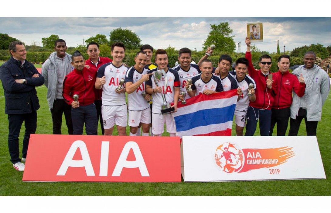 ทีมนักเตะตัวแทนเอไอเอ ประเทศไทย คว้าแชมป์ 'เอไอเอ แชมเปี้ยนชิพ 2019' การแข่งขันฟุตบอลระดับภูมิภาคเอเชีย-แปซิฟิกประจำปี ของกลุ่มบริษัทเอไอเอ