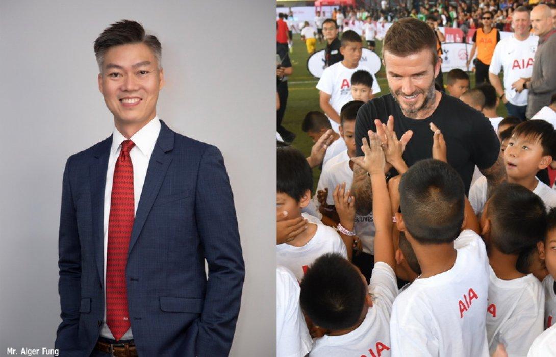 กลุ่มบริษัทเอไอเอ ขึ้นแท่นแบรนด์ประกันชีวิต อันดับ 1 ในภูมิภาคเอเชียแปซิฟิก  จากการจัดอันดับของ Campaign Asia-Pacific