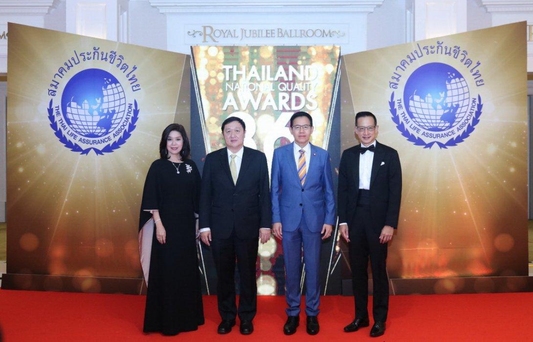 สมาคมประกันชีวิตไทยเชิดชูเกียรติ 1,827 ตัวแทนคุณภาพดีเด่นแห่งชาติ ประจำปี 2562