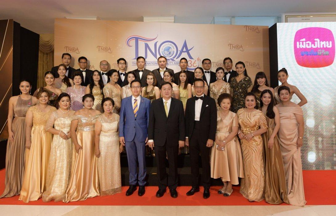 เมืองไทยประกันชีวิต ร่วมแสดงความยินดีแก่ตัวแทนคุณภาพดีเด่นแห่งชาติ  ในงาน TNQA ครั้งที่ 36 ประจำปี 2562