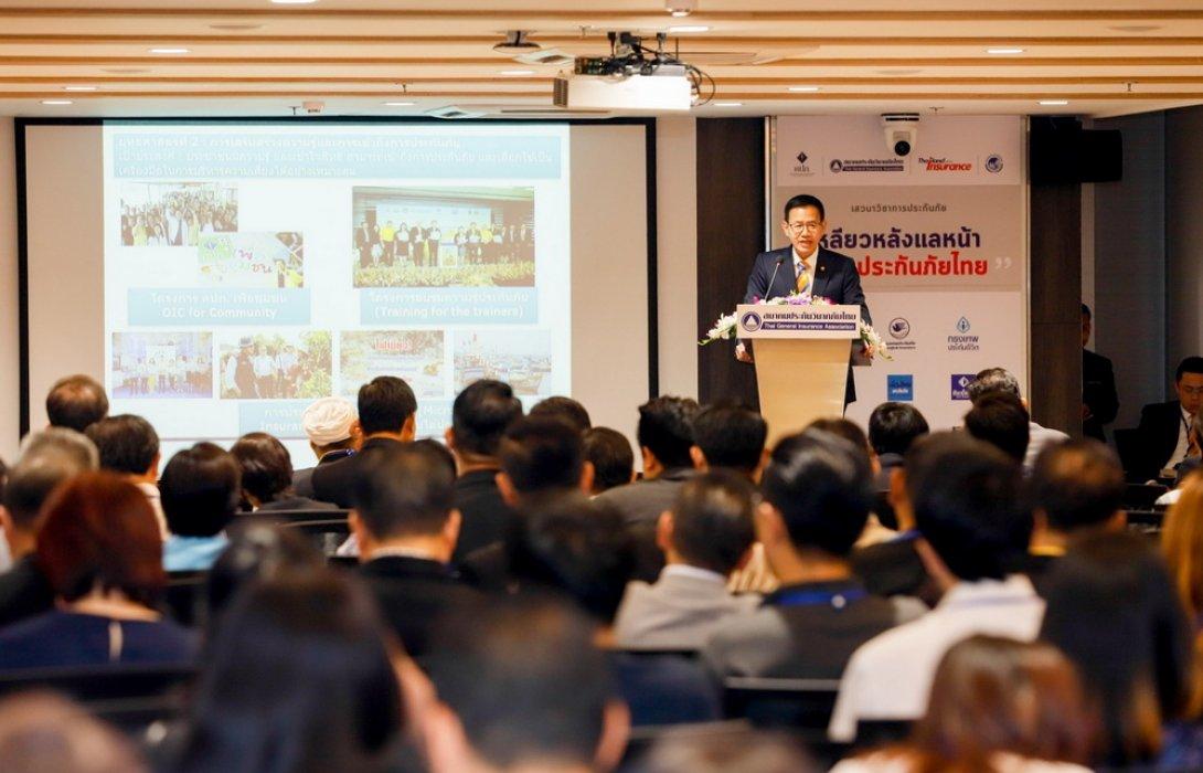 เลขาธิการ คปภ. กระตุ้นธุรกิจประกันภัยไทยปรับโมเดลธุรกิจพร้อมเร่งสปีดศักยภาพสู่ยุคดิจิทัล