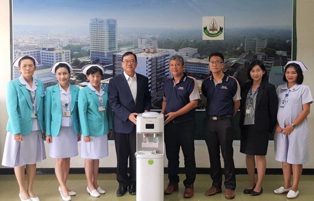 สมาคมประกันชีวิตไทย มอบตู้กดน้ำให้โรงพยาบาลศรีนครินทร์ ม.ขอนแก่น