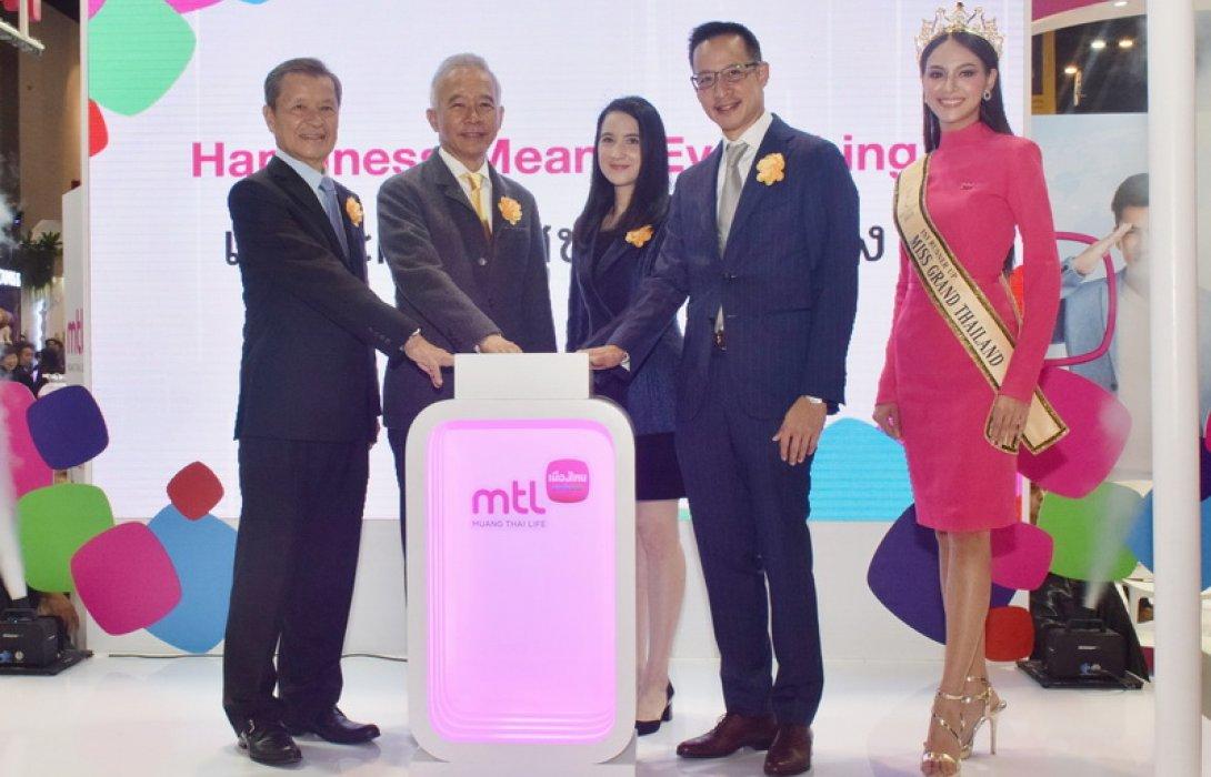 เมืองไทยประกันชีวิต ร่วมมหกรรมการเงินโคราช ครั้งที่ 13