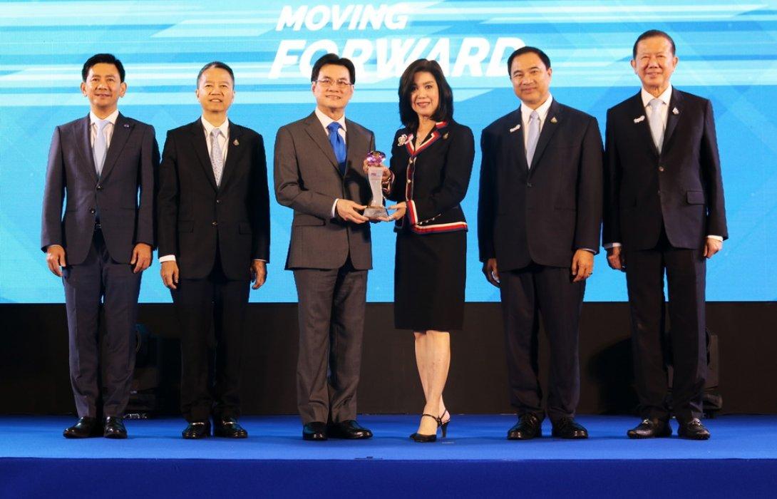 สมาคมประกันชีวิตไทย คว้ารางวัลสมาคมการค้ายอดเยี่ยม ประจำปี 2562 สมัยที่ 3