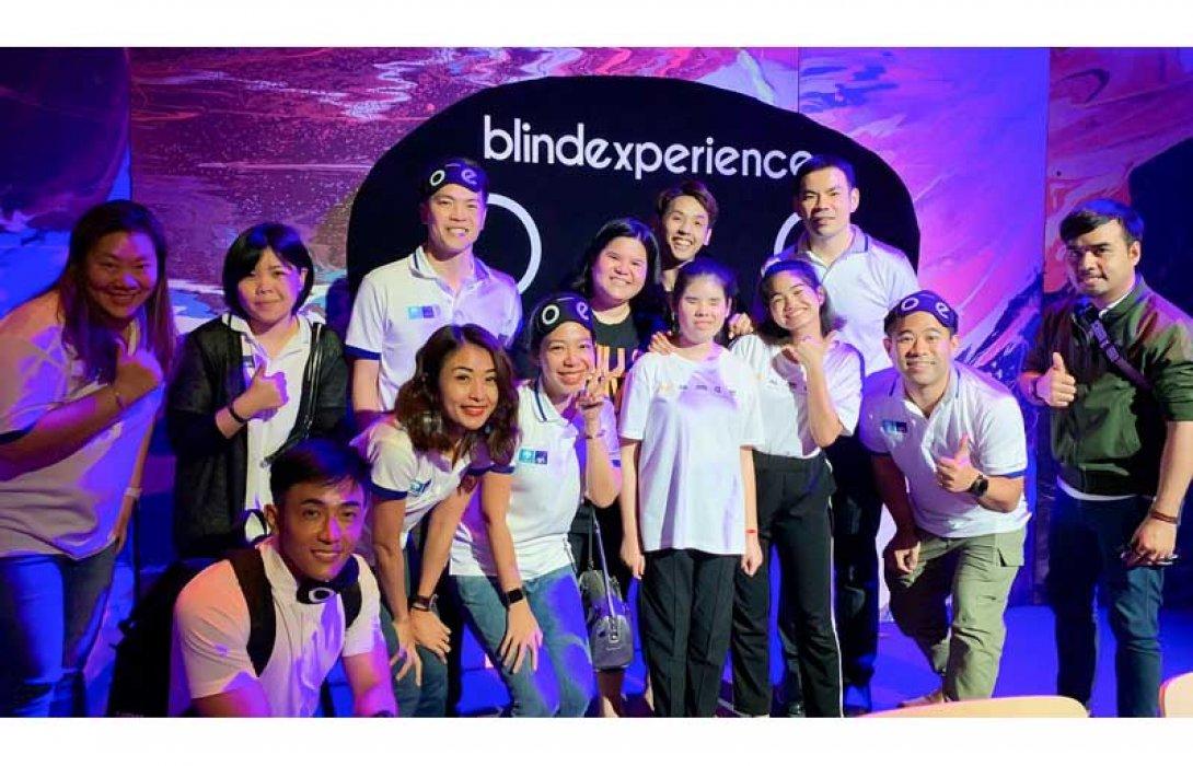 กรุงไทย-แอกซ่า ประกันชีวิต จัดกิจกรรมBlind Experience พาพนักงานเปิดประสบการณ์โลกแห่งจินตนาการในความมืด