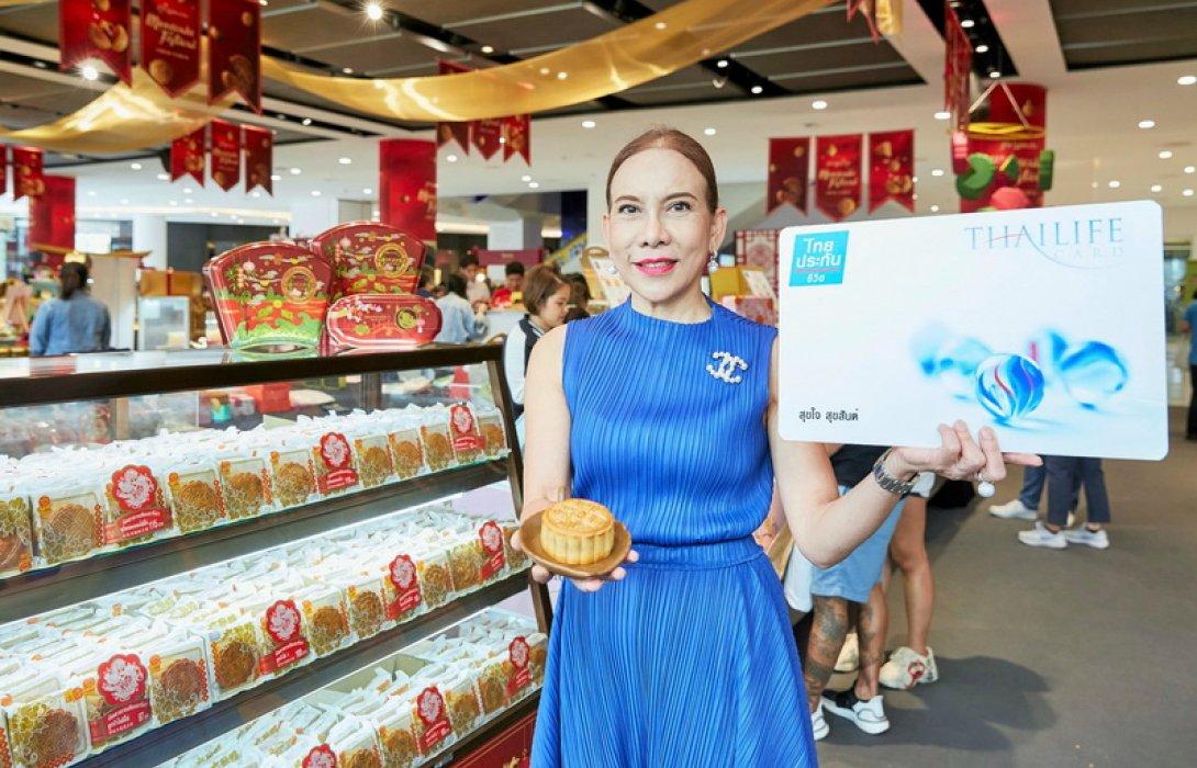 สมาชิกไทยไลฟ์การ์ดอิ่มอร่อยรับเทศกาล