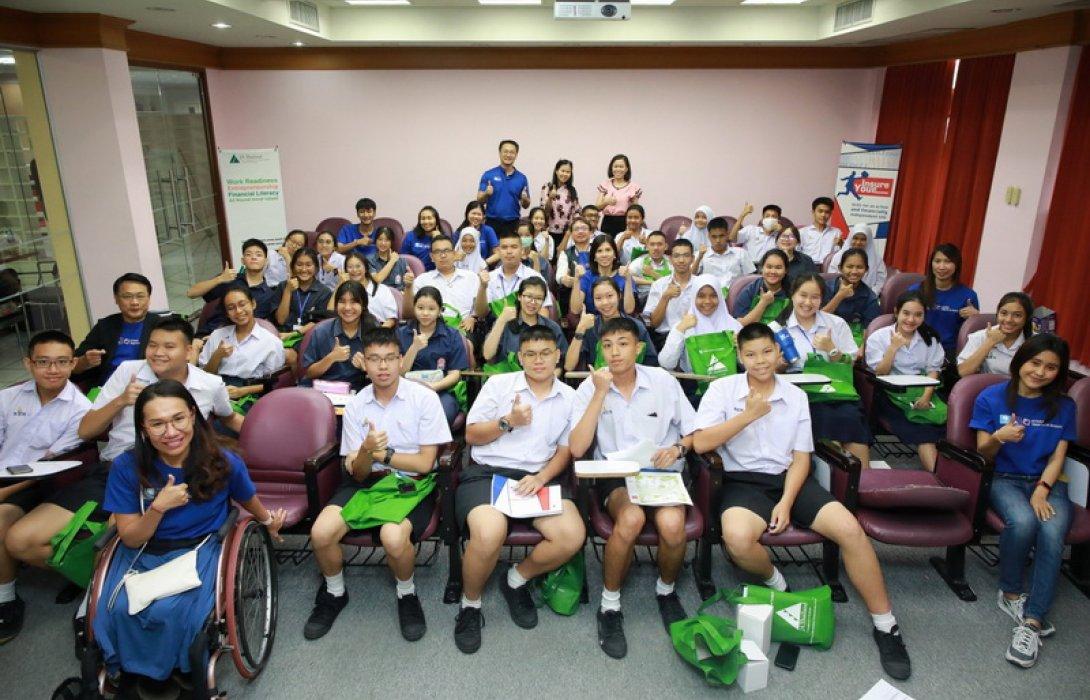 """กรุงไทย-แอกซ่าประกันชีวิตจัดกิจกรรม """"โครงการประกันความสำเร็จของคุณ ปี 6"""" ครั้งที่ 7 ณ โรงเรียนเตรียมอุดมศึกษาพัฒนาการ"""