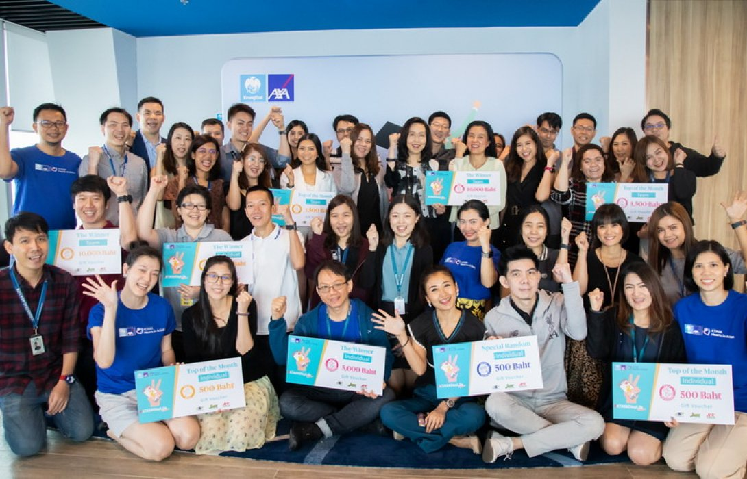 """กรุงไทย-แอกซ่า ประกันชีวิต มอบรางวัลแก่ผู้ชนะในกิจกรรม """"KTAXAStepLife ปี 2"""""""