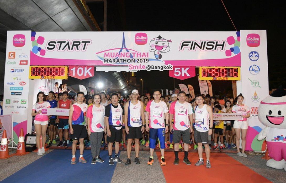 """เมืองไทยประกันชีวิต ปลื้ม """"เมืองไทยมาราธอน 2019"""" สุดคึกคัก กระแสตอบรับดี สนามแรก เมืองไทยมาราธอน 2019 Smile @Bangkok นักวิ่งร่วมแข่งขันทะลุ 10,000 คน"""
