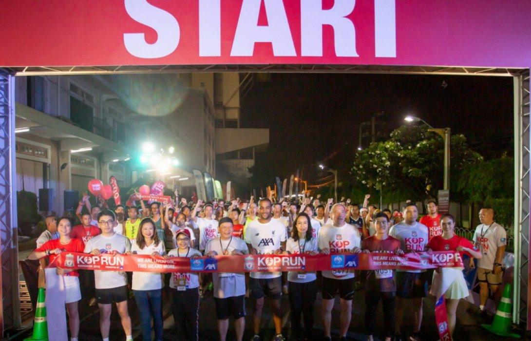 กรุงไทย-แอกซ่า ประกันชีวิต จัดงาน KOP Run Bangkok, presented by AXA