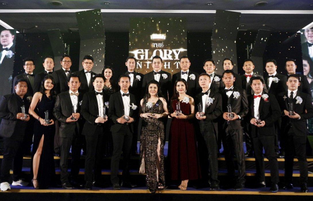 กรุงไทย-แอกซ่า ประกันชีวิต จัดงาน KTAXA ONE AGENCY เพื่อเชิดชูเกียรติฝ่ายขายทั่วประเทศ