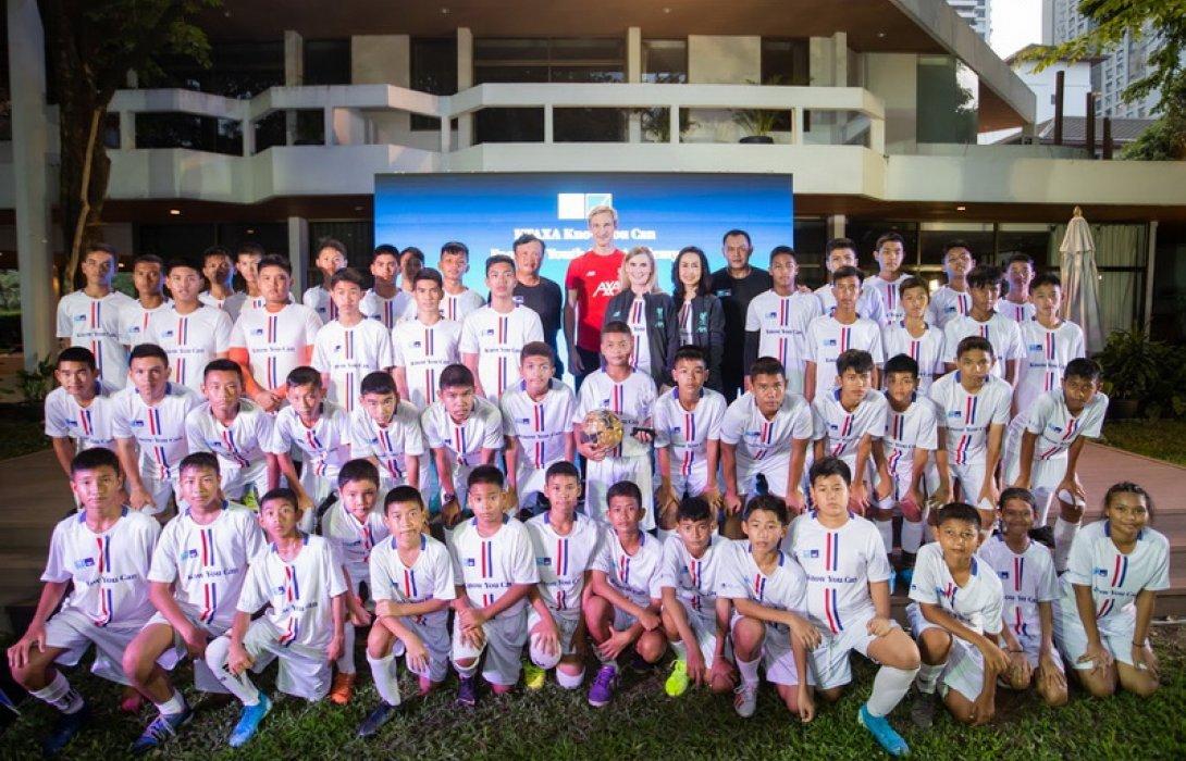 """กรุงไทย-แอกซ่า ประกันชีวิต เปิดตัวโครงการ  """"KTAXA Know You Can Football Youth (U15) Academy"""" สนับสนุน เคียงข้างความเชื่อมั่นเยาวชนไทย บินลัดฟ้าฝึกซ้อมที่ลิเวอร์พลู ประเทศอังกฤษ"""